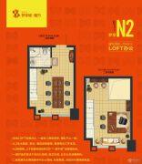 梦享城1室1厅1卫42平方米户型图