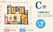 交发・逸家3室2厅2卫113平方米户型图
