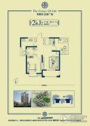 香榭里・定鼎广场2室2厅1卫0平方米户型图