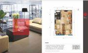 华中国际广场2室1厅1卫47平方米户型图
