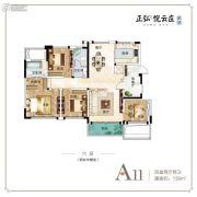 正弘悦云庄4室2厅2卫139平方米户型图