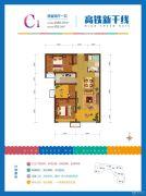 高铁新干线2室2厅1卫88平方米户型图