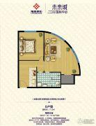 未来城国际中心1室2厅1卫71平方米户型图