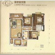 城北滨江河畔3室2厅2卫129平方米户型图