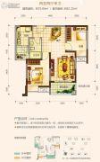 名流印象2室2厅1卫75平方米户型图