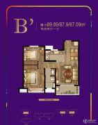 东渡悦来城2室2厅1卫0平方米户型图