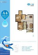 文兴水尚2室2厅2卫99平方米户型图