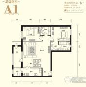 上东8号2室2厅2卫179平方米户型图