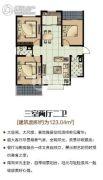 春华国际茗都3室2厅2卫123平方米户型图
