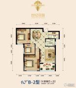 随州世纪花园3室2厅1卫107平方米户型图