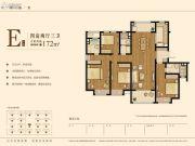 北极星尚雅苑4室2厅2卫172平方米户型图