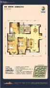 荣盛・锦绣外滩3室2厅2卫127平方米户型图