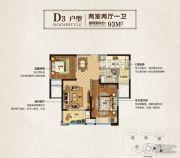 悦达・悦珑湾2室2厅1卫93平方米户型图