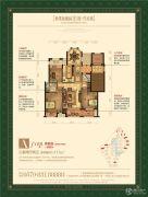 香溪玫瑰园3室2厅2卫113平方米户型图