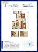 舜和慢城4室2厅2卫152平方米户型图