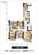 中信红树湾5室2厅3卫217平方米户型图