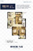 永泰・泰禾红峪3室2厅1卫0平方米户型图