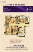 南通碧桂园4室2厅2卫138平方米户型图