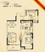 东润朗郡2室2厅1卫0平方米户型图