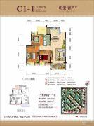 彰泰春天3室2厅1卫107平方米户型图
