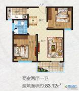 万新莱茵半岛2室2厅1卫83平方米户型图
