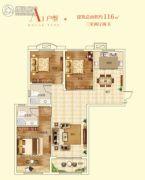 清华大溪地3室2厅2卫116平方米户型图
