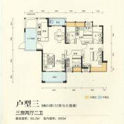 锦秀蓝山3室2厅2卫115平方米户型图