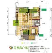 幸福时光里2室2厅1卫83平方米户型图