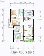 海悦湾3室2厅2卫110平方米户型图