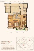 三水润园一期2室2厅1卫92平方米户型图