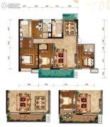 紫薇西棠4室2厅3卫160平方米户型图