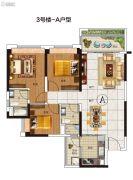 碧桂园豪进左岸3室2厅2卫102平方米户型图