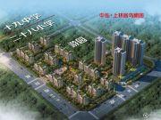 中泓・上林居规划图