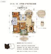 恒大名都3室2厅3卫177--178平方米户型图