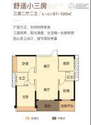 华悦春天3室2厅2卫97--105平方米户型图
