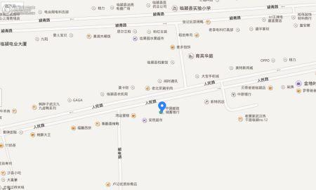 临颍・昌建广场