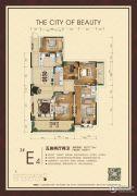 万豪丽城5室2厅2卫237平方米户型图