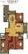义乌城4室2厅2卫190平方米户型图