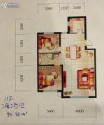 辽阳第一城2室2厅1卫99--100平方米户型图