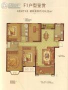 兰州・大名城4室2厅2卫159平方米户型图