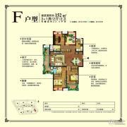 旭辉・时代城4室2厅2卫152平方米户型图