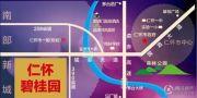 仁怀碧桂园交通图