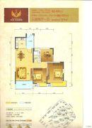 荣盛・南亚郦都3室2厅1卫97平方米户型图