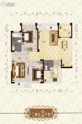 上官锦城3室2厅2卫102平方米户型图