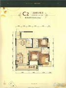 江南御景3室2厅2卫132平方米户型图