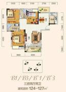 翰林学府3室2厅2卫124--127平方米户型图
