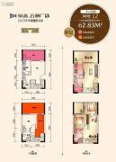 银鑫五洲广场2室2厅2卫62平方米户型图