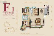 蜀镇3室2厅2卫135平方米户型图