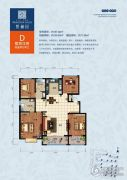 悦澜山4室2厅2卫167平方米户型图