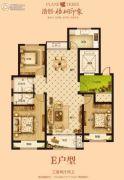 浩创梧桐印象3室2厅2卫113--111平方米户型图